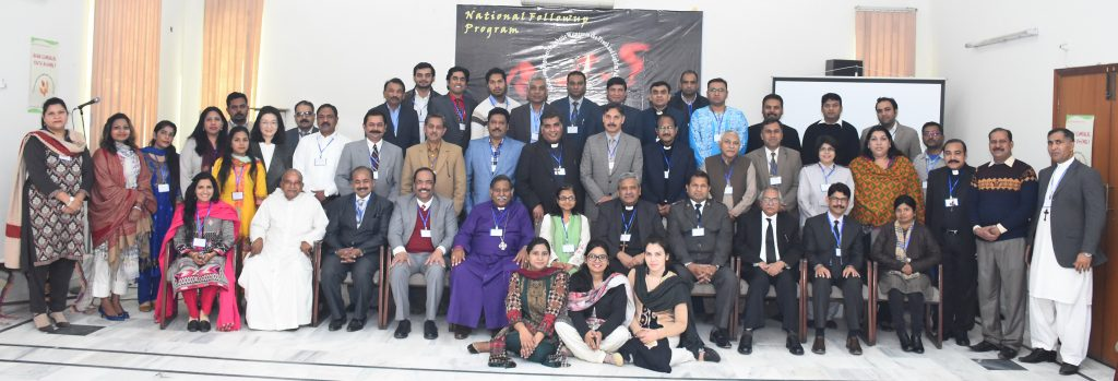 Asia Mission Conference follow-up consultation in Pakistan